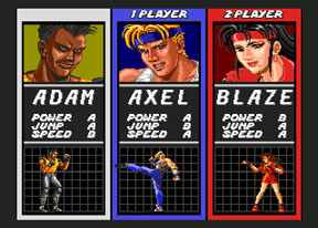 Streets-Of-Rage-1-2
