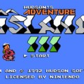 Adventure-Island-III